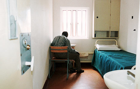 my personal experience in jail The trauma of the incarceration experience sion of my personal experiences that support and confirm my argument the prison experience is unlike any other.